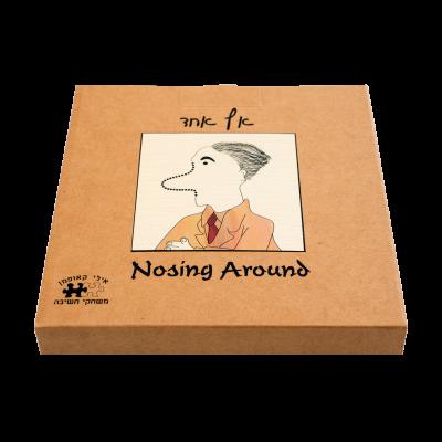 NosingAround